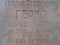 poloski_056