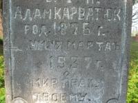 rozanka_065