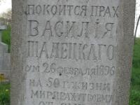 slawatycze_05
