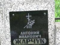 wyryki_339