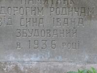 wyryki_371