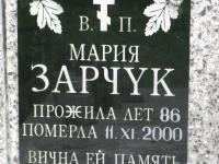 wyryki_388