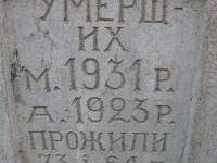 wyryki_451