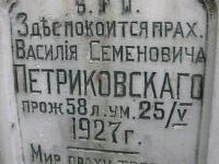 wyryki_496