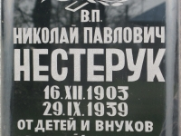 zablocie_129