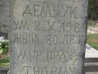 zahorow_27
