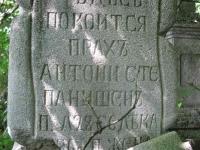 ratyczow_cmentarz_07