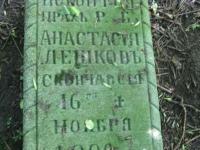 ratyczow_cmentarz_11