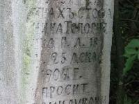 ratyczow_cmentarz_18