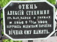torki_cmentarz-69