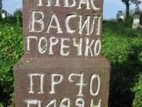 torki_cmentarz-88
