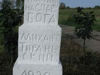 torki_194