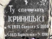 ustia_046