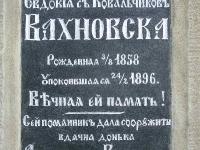 ustia_068