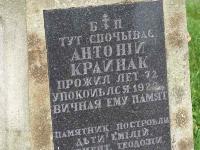 ustia_112