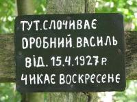 zapalow_065