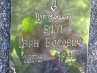zapalow_093