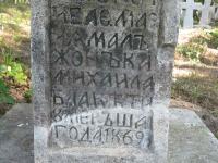 zukow_032
