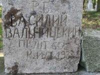 zukow_068