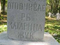 zukow_075