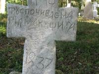 zukow_086