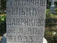 zukow_089