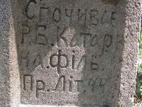 zukow_112