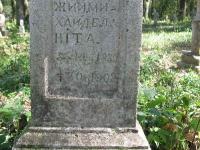 zukow_134