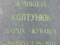 zukow_140