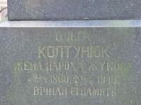 zukow_141