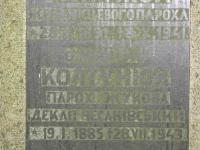 zukow_170