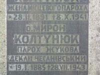 zukow_171